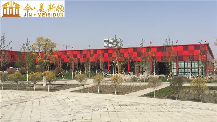 新疆石河子天富市场