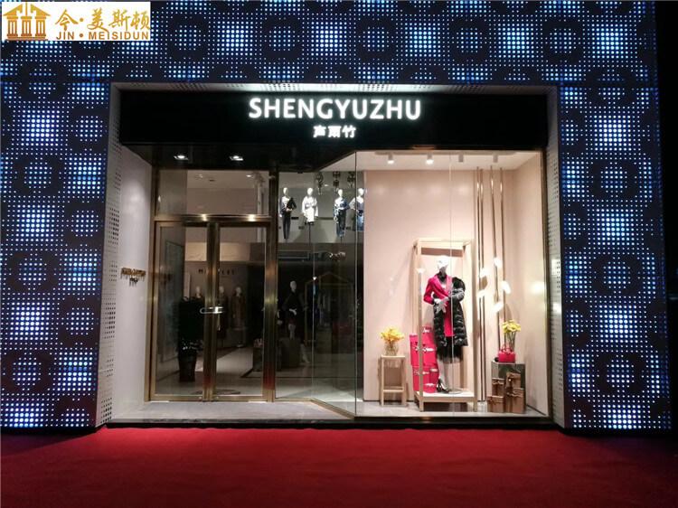 上海遵义路青藤会所